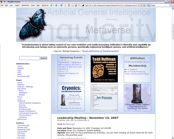 January 15 2007 screen shot of website version 1_3